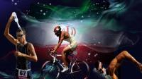 Triathlon biography in Iran