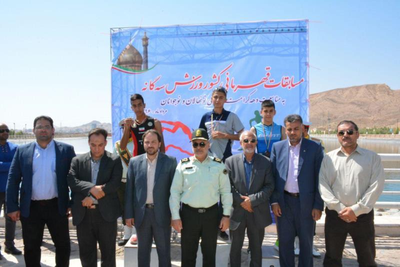 مسابقات سه گانه قهرماني كشور نونهالان و نوجوانان در شهر قم برگزار شد