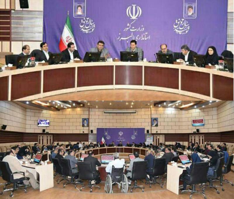 نشست شوراي ورزش استان البرز در خصوص برگزاري مسابقات كاپ آسيايي دواتلون كرج برگزار شد