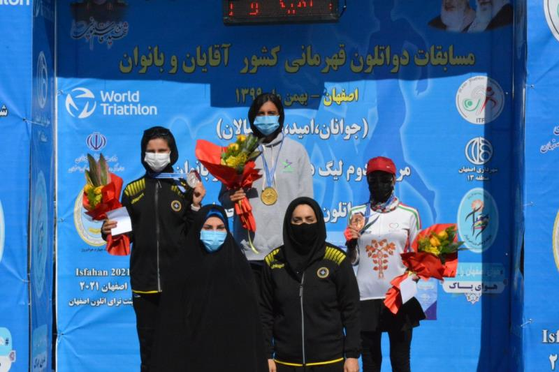 بانوان اصفهان فاتح مسابقات دواتلون قهرماني جوانان كشور شدند