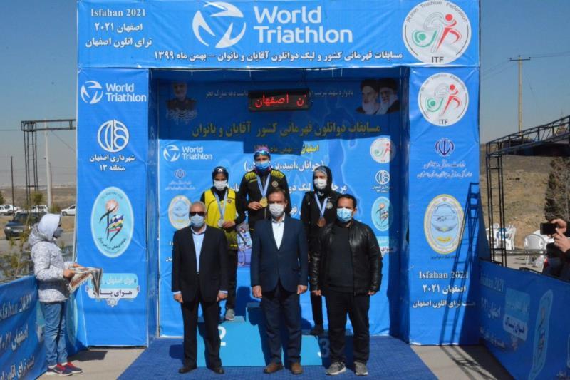 مسابقات دواتلون قهرماني دانشجويان كشور در اصفهان برگزار شد